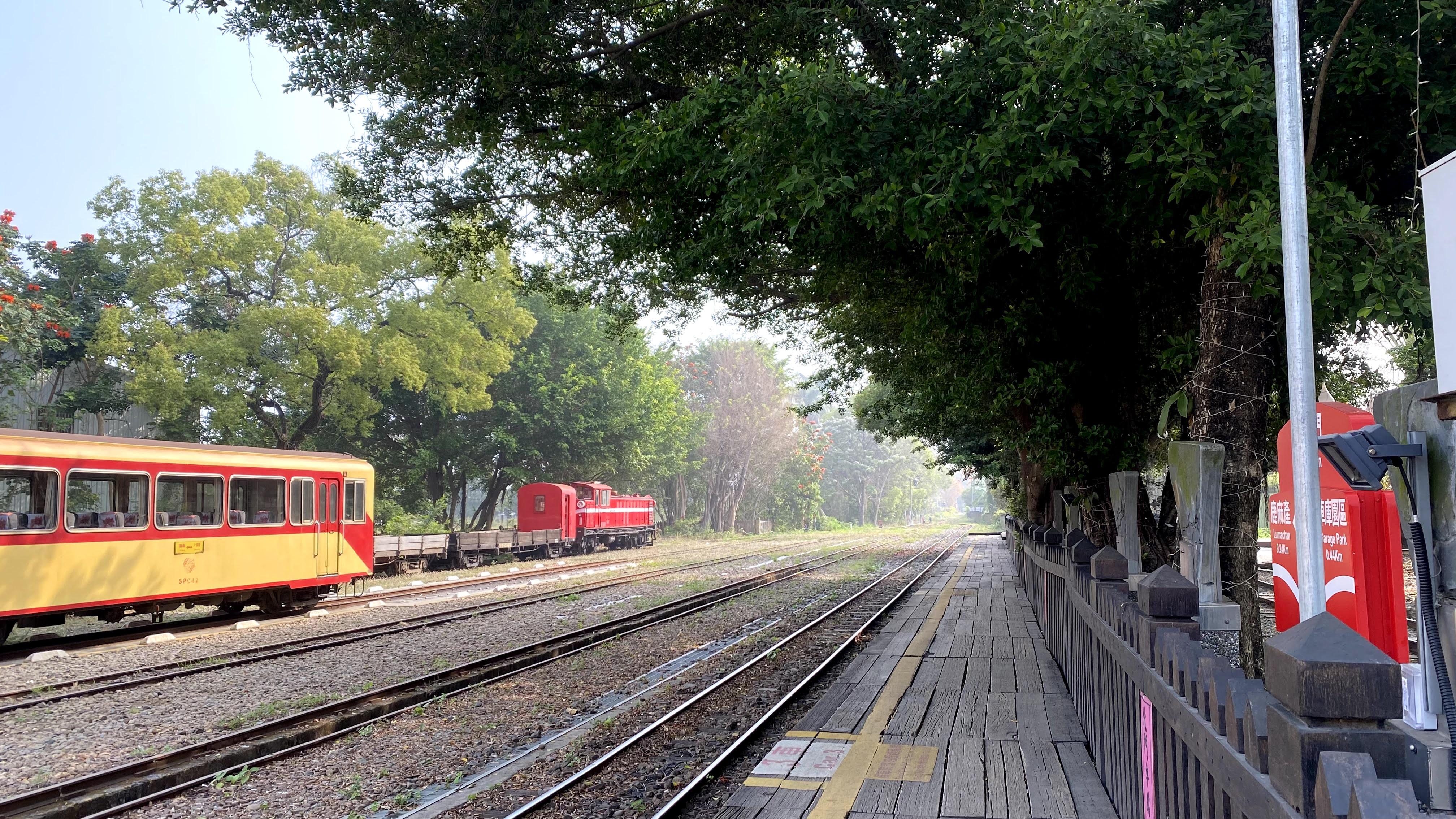北門驛與阿里山森林鐵道